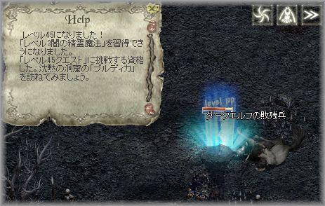 2011^05^08-1
