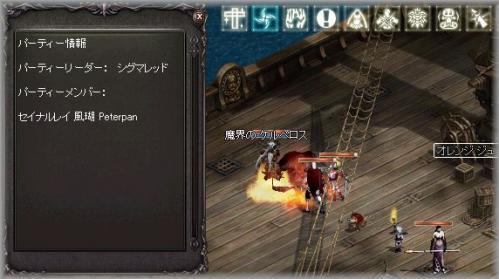 2011^05^09-1