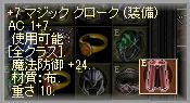 2011^05^16-1