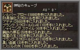 2011^05^19-1