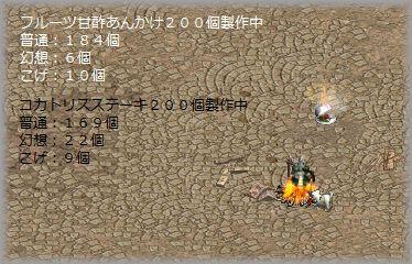 2011^05^27-01