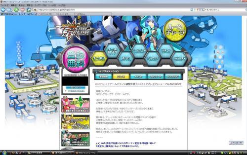 CB_20090717234347.jpg