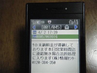 DSCF0531.jpg