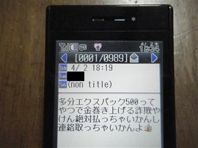 DSCF0533.jpg