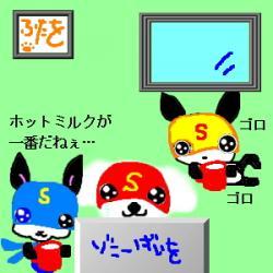 sr10-04.jpg