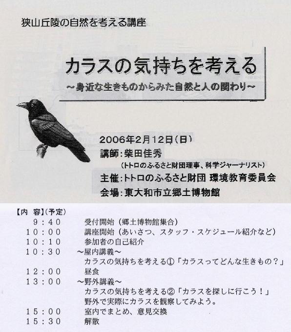 20060212171529.jpg