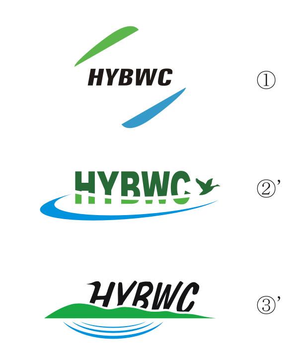 20080418 HYBWC_all0410