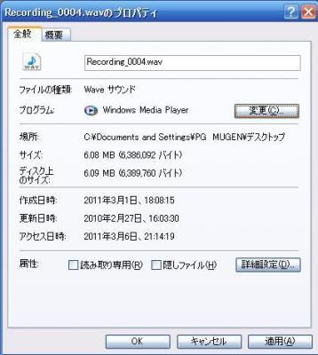 2_20110306213953.jpg