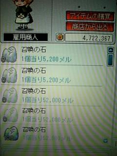 20070714235704