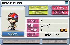 20070919013104