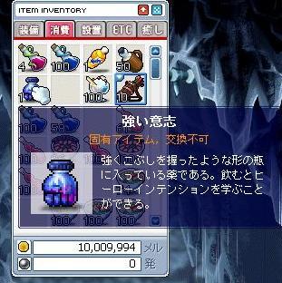 20080313130203