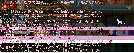 20080317083003