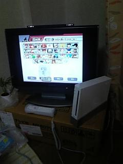 20080327013004