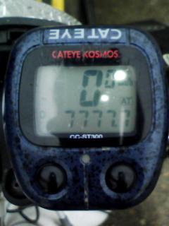 20081110サイコン77777