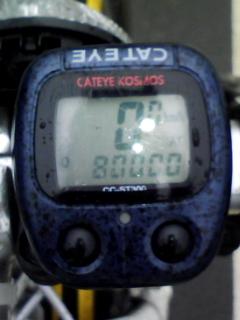 20081116サイコン8000km