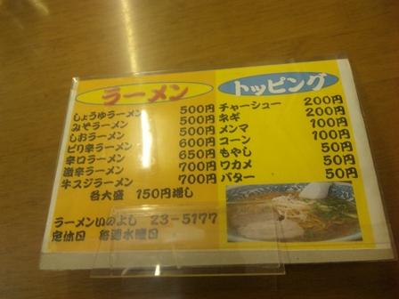 B111004-002.jpg