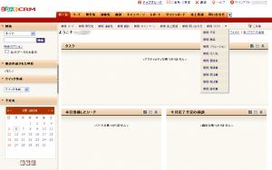 Zoho CRM初期画面0708