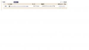 CRM ファイル添付2