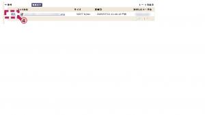 CRM ファイル添付 削除 4