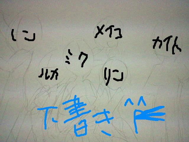 HNI_0037.jpg