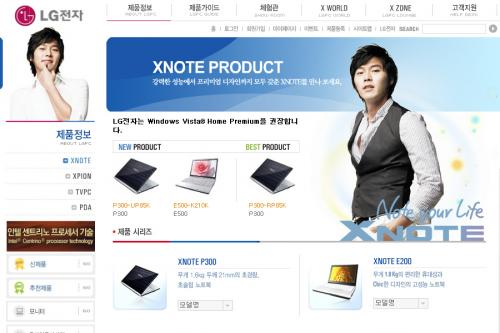 20080713xnote (3)