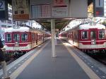 レトロな神戸電鉄