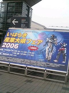 20060714153311