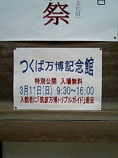 20070310154258