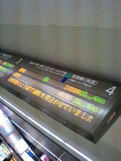 20071124122501