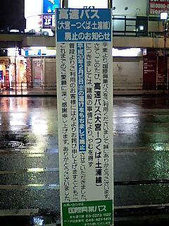 20080510211512