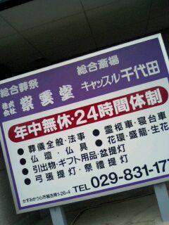 20080525145221