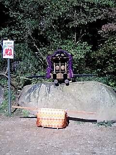 20081101135212