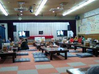 千代田健康センター