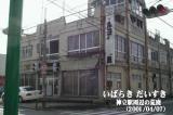 神立駅周辺の荒廃(茨城県土浦市)