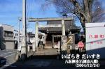 八坂神社(石岡市柿岡)