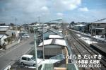 JR水郡線 瓜連駅(茨城県ひたちなか市)