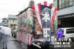 吉田神社 例大祭