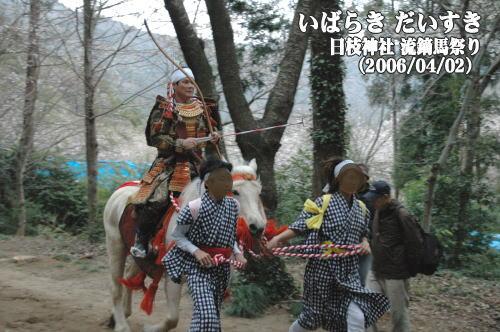 日枝神社_流鏑馬祭り(茨城県土浦市)