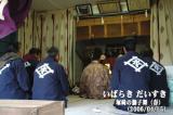 塚崎の獅子舞(茨城県境町)