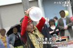 ひたち国際大道芸2006(2日目)_ハッピィ吉沢