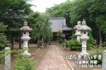 月読神社 拝殿