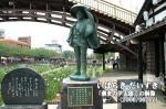 「潮来の伊太郎」の像