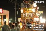 神立八坂神社祇園祭