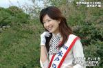 水戸の萩まつり2006 「旅の思い出に記念撮影」 茨木洋子姫