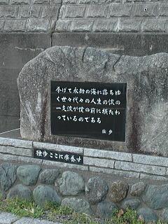 茨城百景 那珂湊海水浴場(茨城県ひたちなか市)