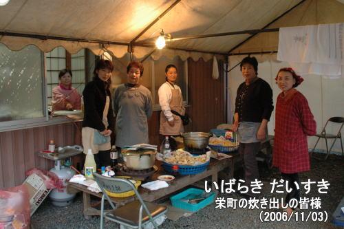 六所神社大祭_栄町_公民館にて_炊き出しの皆様