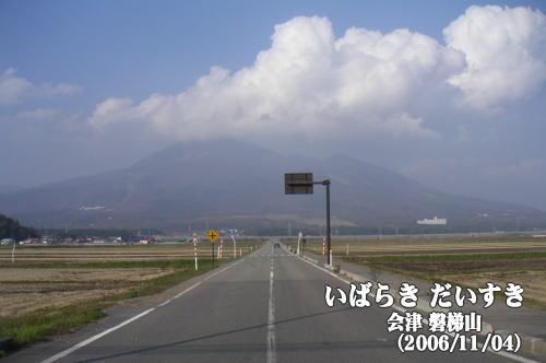 会津 磐梯山(福島県)