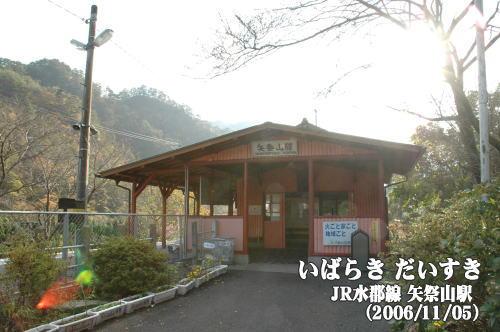 JR水郡線 矢祭山駅(福島県矢祭町)