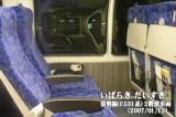 常磐線E531系 2階建て車両 普通グリーン車