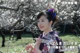 田村美緒 姫_大撮影会